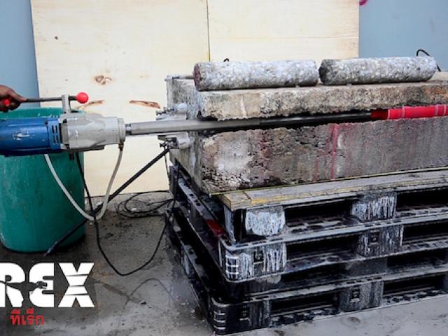 เจาะปูนเป็น เมตร กับ เครื่อง คอริ่ง T-REX ( ทีเร็ก )